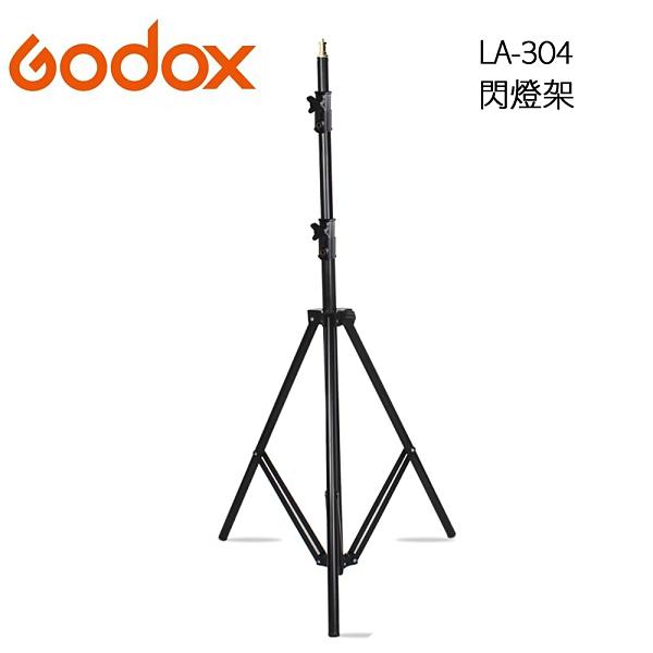 (免運費)3C LiFe Godox 神牛 LA-304 閃燈架 黑色彈簧式鋁材燈架 (開年公司貨)