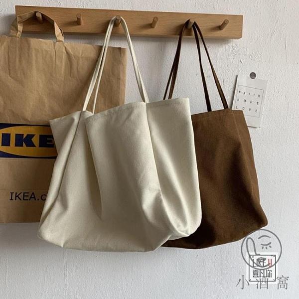 大容量手拎包女側背環保購物袋文藝帆布包【小酒窩服飾】