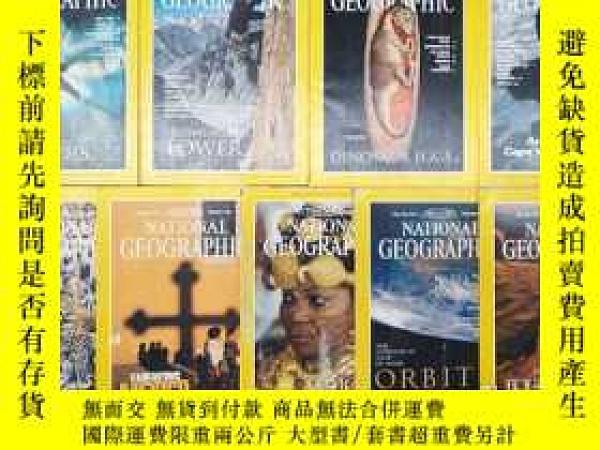 二手書博民逛書店美國國家地理雜誌1996年2 4 5 6 7 8 10 11 1