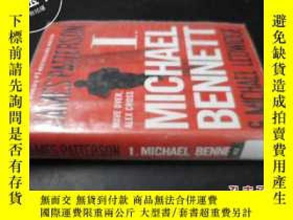 二手書博民逛書店I,MICHAEL罕見BENNE我,邁克爾·本恩Y5919 不詳