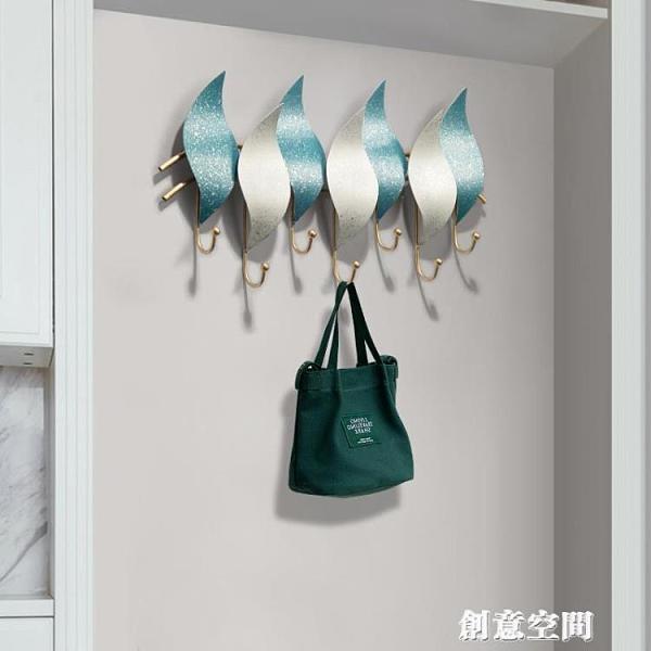 北歐ins風創意掛鉤鐵藝門口墻上裝飾玄關鑰匙掛鉤浴室免打孔掛架 NMS創意新品