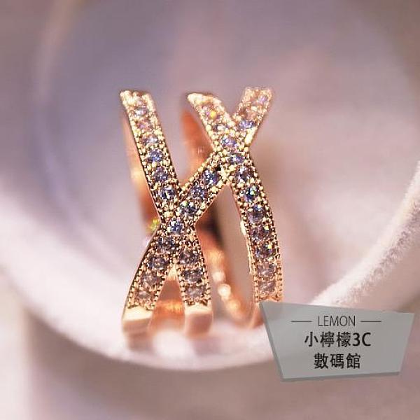 韓版時尚個性指環女士戒指食簡約【小檸檬3C】