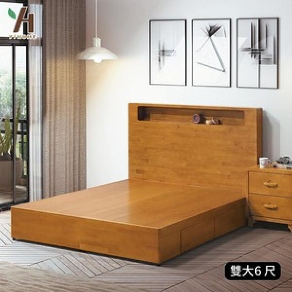 【伊本家居】貝雅 實木收納床組兩件 雙人加大6尺(床頭片+抽屜床底)單一規格