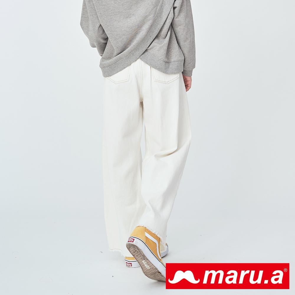 【現貨】Outlet出清下殺|【maru.a】口袋刺繡休閒寬褲(米白)