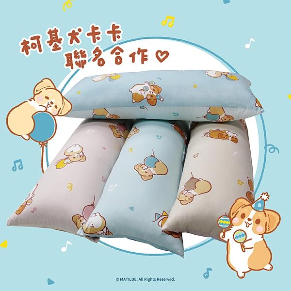 【柯基犬卡卡】純棉可拆洗長抱枕-2款任選