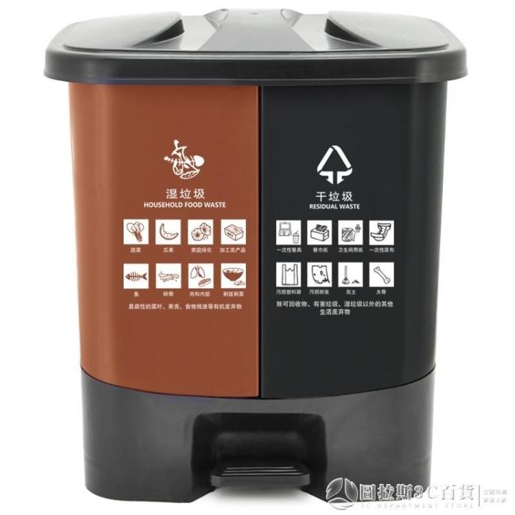 戶外腳踏加厚雙桶垃圾桶干濕分類上海辦公室家用廚房大小號垃圾箱QM 樂樂百貨