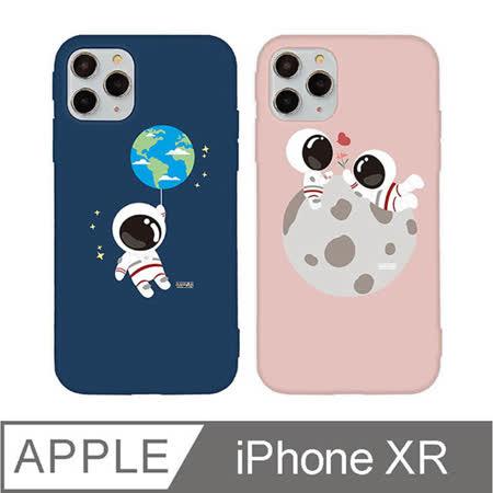 iPhone XR 6.1吋 小小太空人宇宙大冒險iPhone手機殼地球氣球