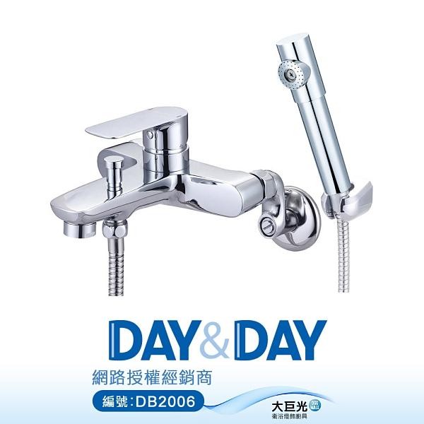 【DAY&DAY】 附不鏽鋼150cm軟管浴用壁式單槍水龍頭_ED-H20753