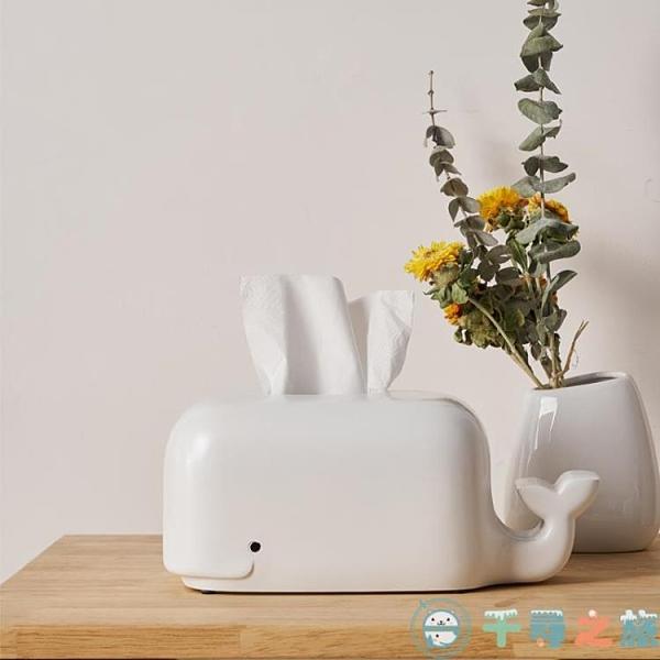 抽紙盒紙巾盒家用餐廳客廳書桌抽紙筒多功能【千尋之旅】