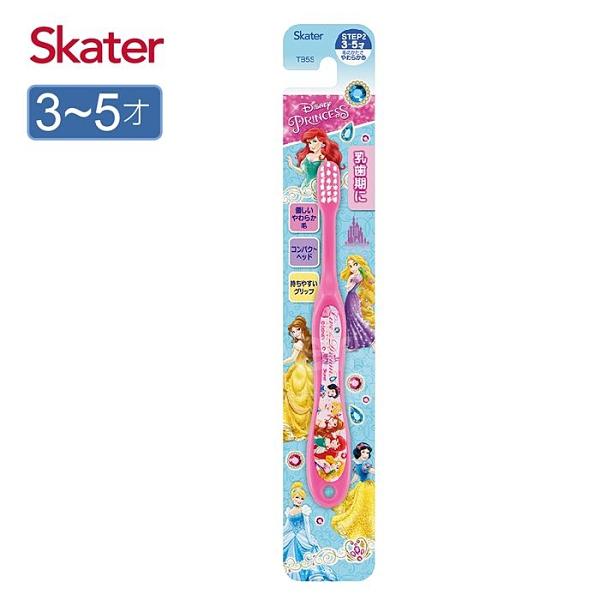 Skater 軟毛牙刷(3-5歲)-迪士尼公主[衛立兒生活館]