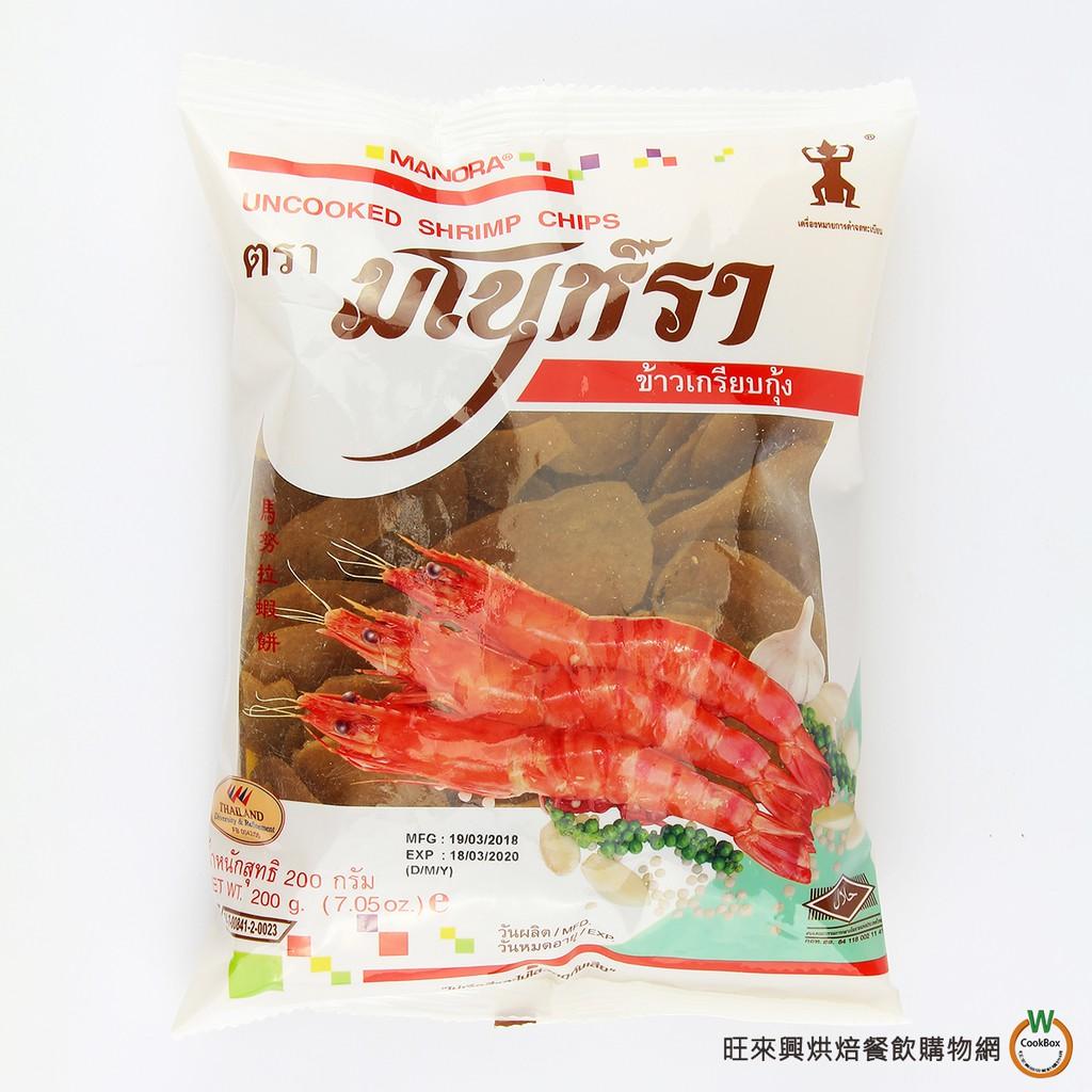 MANORA 泰國蝦餅 200g / 包