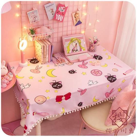 粉色化妝臺書桌墊座書桌桌布可愛寢室