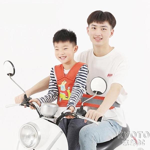 電動摩托車兒童安全帶騎行坐電瓶車寶寶綁帶小孩背帶防摔帶娃 【快速出貨】
