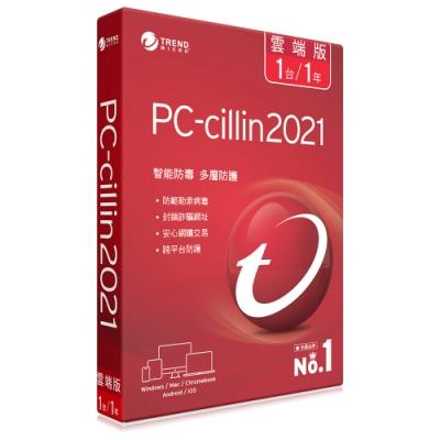 趨勢PC-cillin 2021 雲端版 一年一台標準盒裝