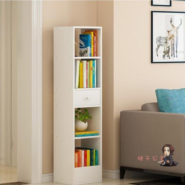 角落櫃 書架夾縫收納置物架落地儲物架客廳臥室長條窄櫃窄縫小書櫃