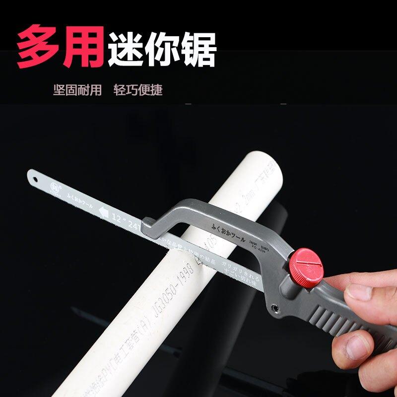 多功能小鋼鋸 迷你手鋸手工鋸 小型鋸子木工據劇工具據子 OB8948
