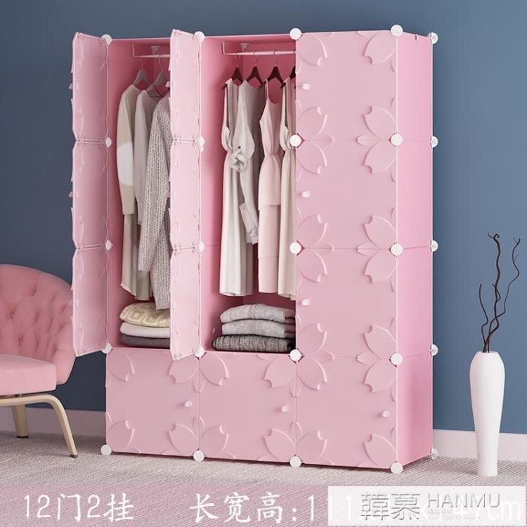 簡易衣櫃現代簡約布衣櫥組裝實木臥室掛出租房用塑料布藝收納櫃子 新年禮物