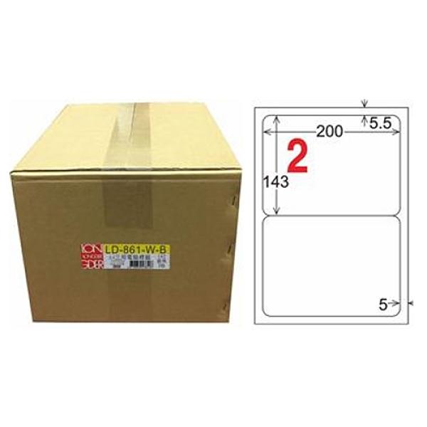 【龍德】A4三用電腦標籤 143x200mm 白色 1000入 / 箱 LD-861-W-B