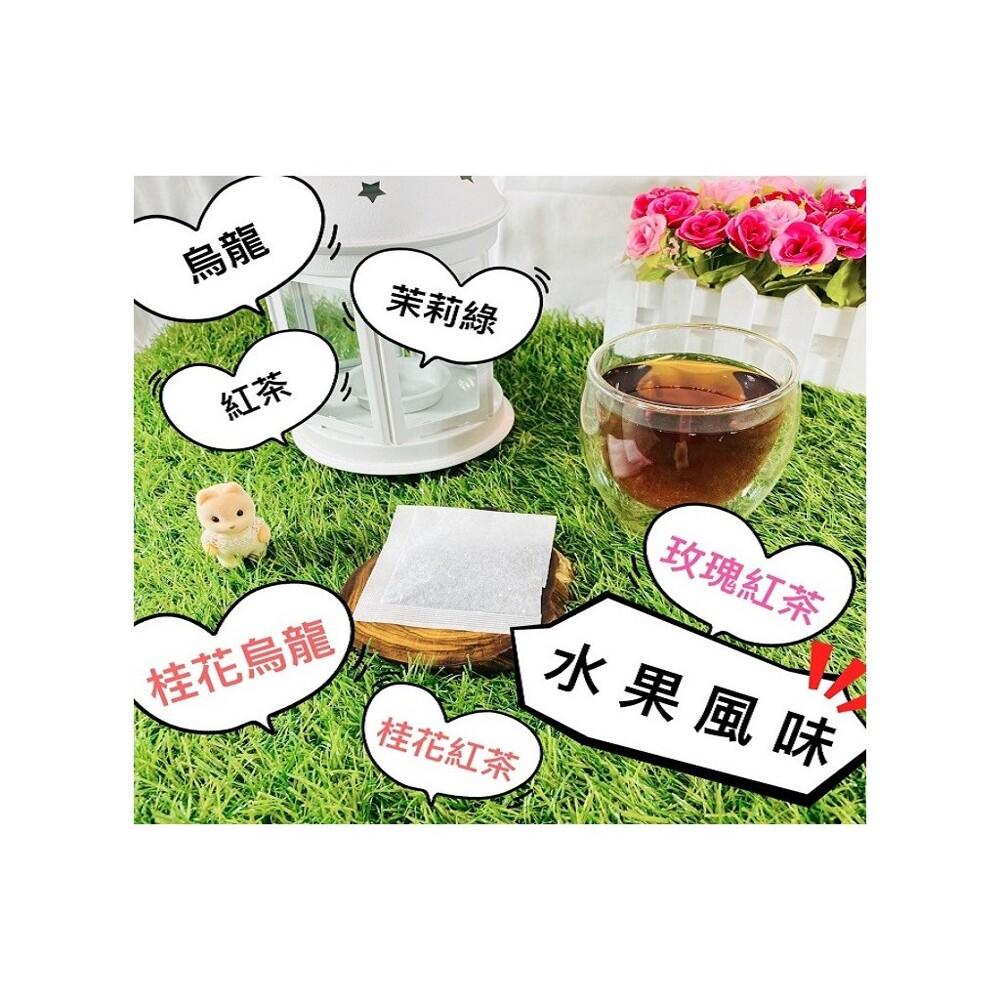 雋美佳風味水果茶包 茉莉綠茶 4g/包