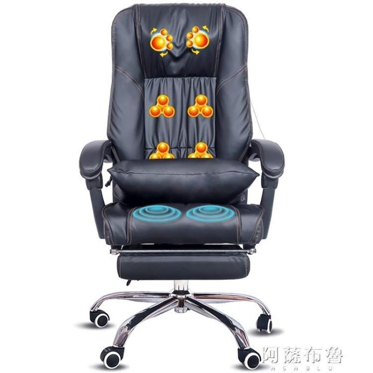 【現貨】按摩椅 溪北洋辦公按摩椅全自動頸椎腰椎肩頸部背部電動多功能電腦按摩椅【】 【新年禮品】