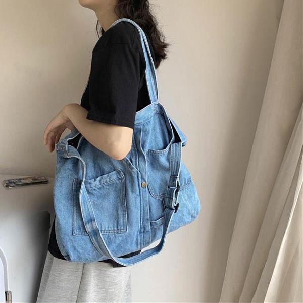 牛仔帆布包 牛仔帆布包女側背包女包大容量包包2020新款韓版潮學生百搭托特包 愛麗絲