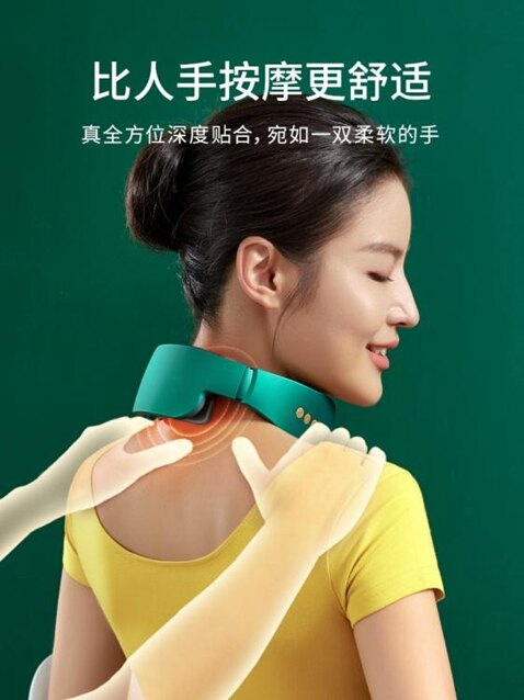 按摩器御元堂頸椎按摩器頸部肩頸按摩儀智能勁椎脖子理療熱敷脊椎護頸儀 清涼一夏钜惠