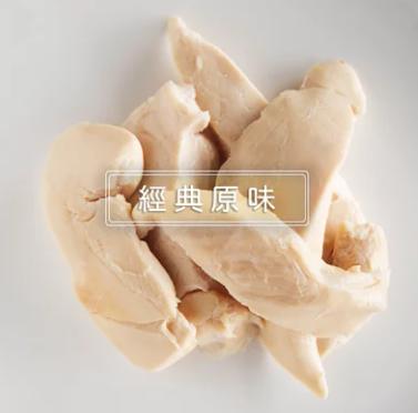 [蛋蛋先生與菜菜子] 低糖高蛋白雞里肌 (150g*25入)(經典原味)