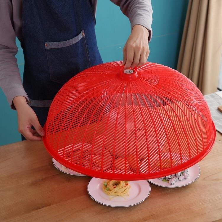 圓形菜罩塑料遮菜罩大號防蒼蠅飯菜罩子【櫻田川島】