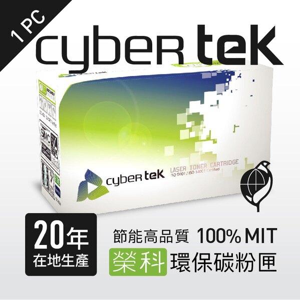 榮科 Cybertek for HP CF214X 環保碳粉匣-黑色 (適用HP Laser Jet M712n/M712dn/M712xh) 高印量(高容量) / 個 HP-14X