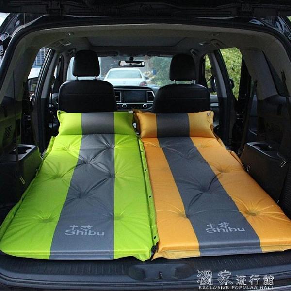 充氣車墊車載充氣床墊轎車SUV後排車中氣墊床旅行床汽車用睡覺床成人睡墊2 快速出貨