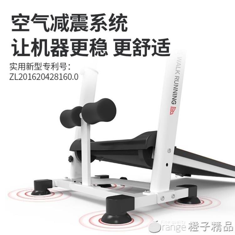 機械跑步機多功能走路走步機折疊靜音家用款小型簡易健身器材SUPER 全館特惠9折
