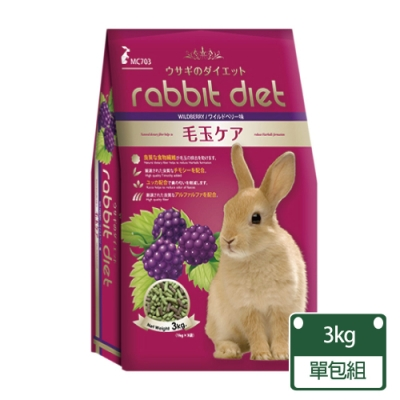 GEX-MC兔飼料-愛兔窈窕美味餐-野莓口味-單包入
