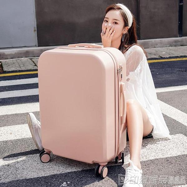 行李箱 小清新行李箱ins網紅女20寸小型學生24旅行萬向輪密碼拉桿男皮箱 印象