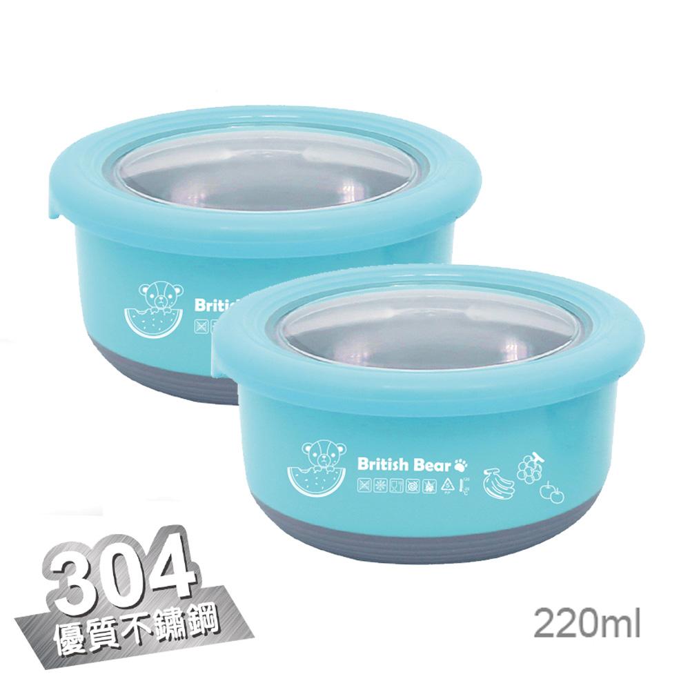 英國熊 馬卡龍保鮮盒220ml超值2入 UP-A038S