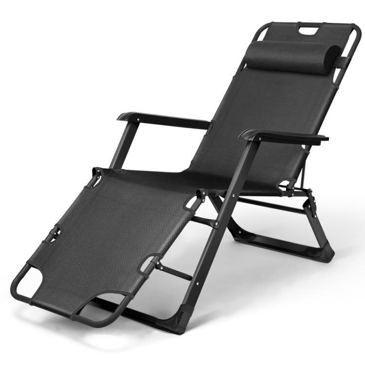 躺椅折疊午休午睡沙灘陽臺家用休閒簡易靠背靠椅子懶人沙發便攜床