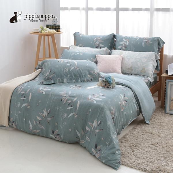 【pippi & poppo】60支頂級天絲 觸感升級 床包兩用被四件組 雙人標準5尺(綠意盎然)