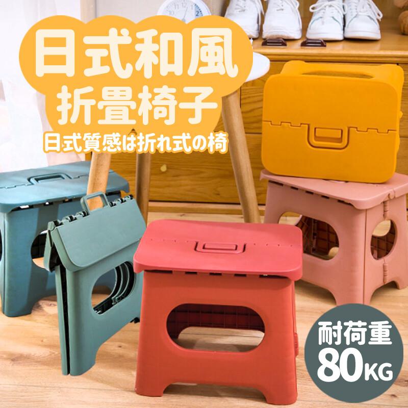 美型日式質感折疊椅