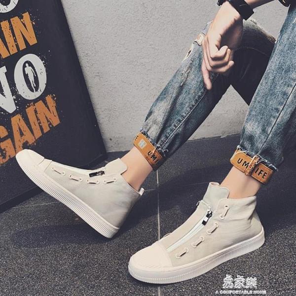 小白鞋新款秋季男鞋潮流百搭休閒帆布高筒板鞋透氣白鞋夏季小白潮鞋 【母親節禮物】