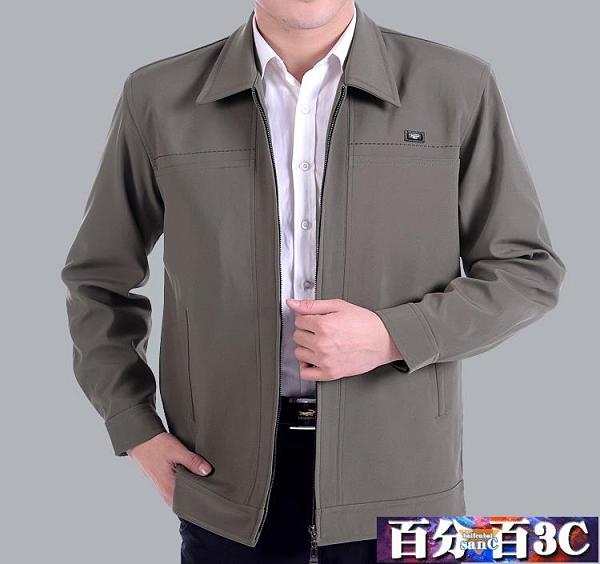 中老年外套男春秋爸爸裝老年人薄款休閒夾克衫中老人男士春裝外套 百分百