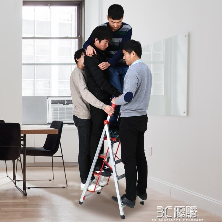 摺疊梯 鋁合金 家用梯子 加厚四步梯摺疊扶梯樓梯 不銹鋼室內人字梯凳 七色堇 新年春節送禮