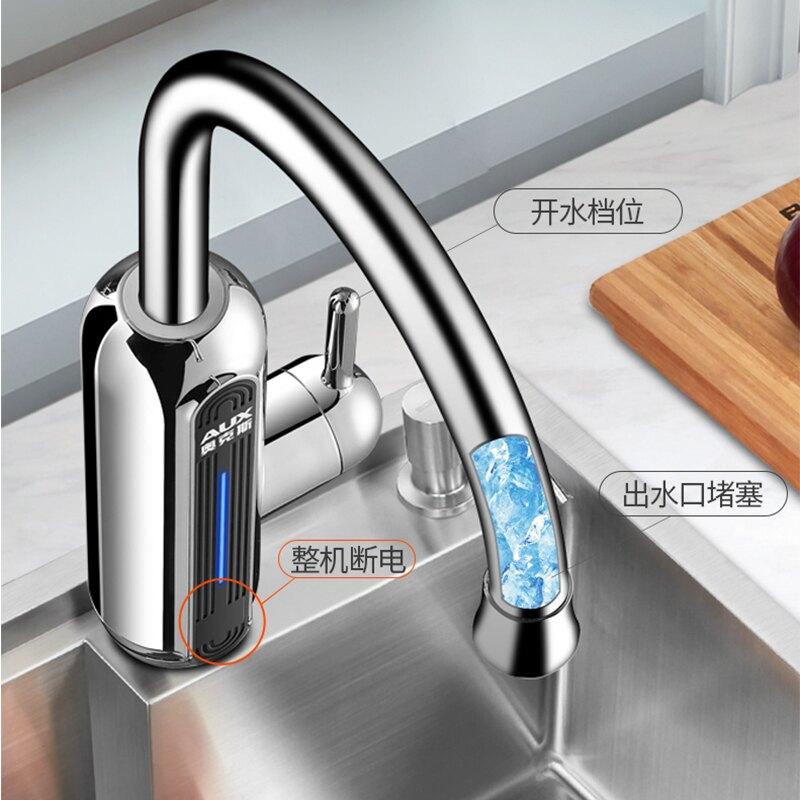 奧克斯恒溫電熱水龍頭即熱式電加熱自來水冷