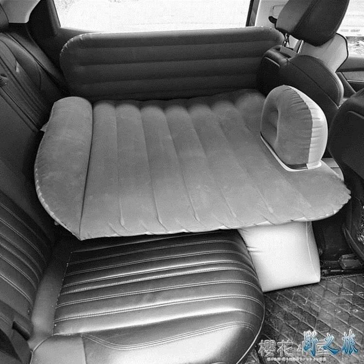 自駕游車載充氣 車震床 轎車SUV后排汽車用車中床 成人氣墊旅行床【99購物節】