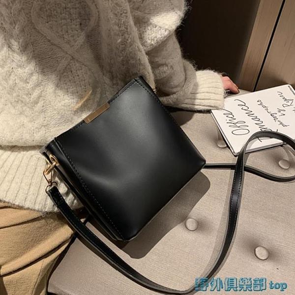 水桶包 百搭網紅大容量水桶包包女2019新款韓版子母單肩包大包復古斜挎包 快速出貨