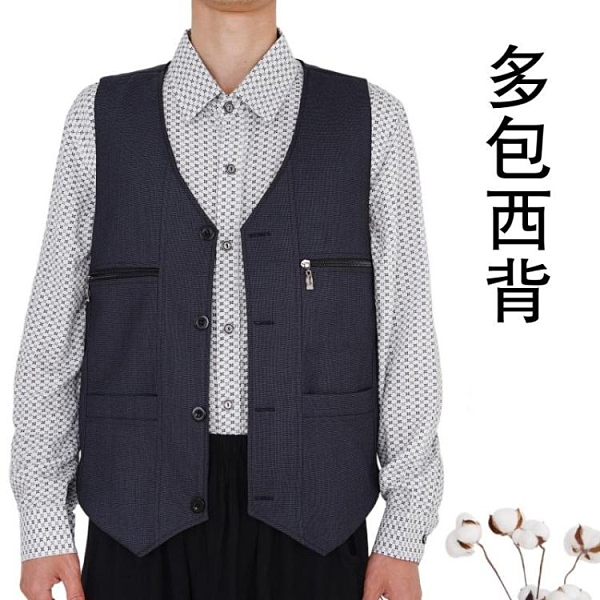 西裝馬甲 春秋薄款中老年人男士馬甲中年休閒西裝背心爸爸裝寬鬆多口袋馬夾 韓國時尚週 免運