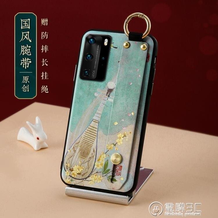 華為p30手機殼p40pro中國風p30pro個性創意P40古風琵琶p20全包防摔