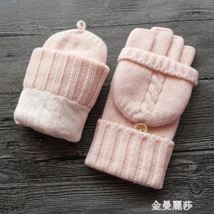 瑞迪卡歐秋冬季女士羊毛毛線半指小帽雙層加厚加絨觸屏保暖手套 麗莎 聖誕節全館免運