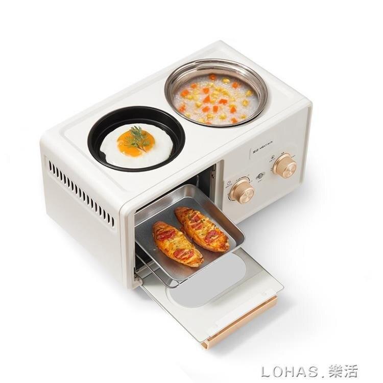 多功能早餐機四合一烤面包機家用烤土司多士爐小型 220V      兒童節新品