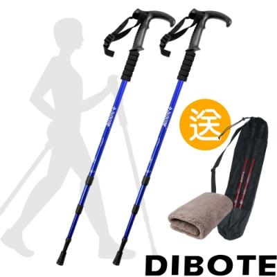 【圓意】DIBOTE 健走杖/行走杖/經典款三節 6061鋁合金/T柄 (藍色 2入) N02-109-1《贈送背袋+方巾》