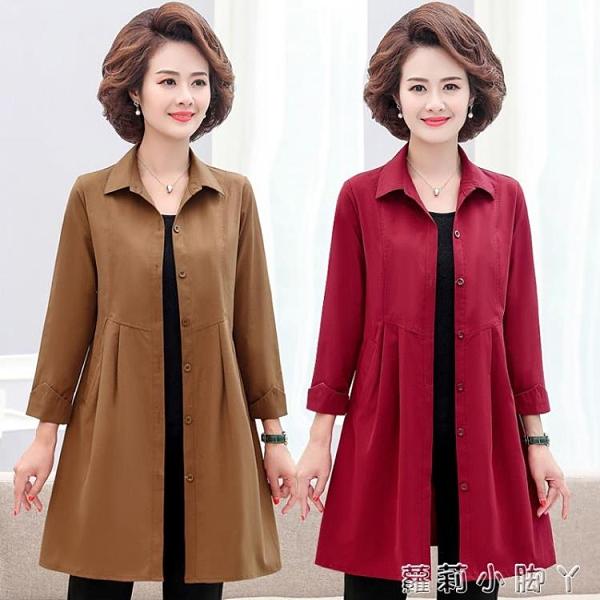 中年媽媽春秋裝2020新款長袖40歲50洋氣中老年人風衣外套女中長款 蘿莉新品
