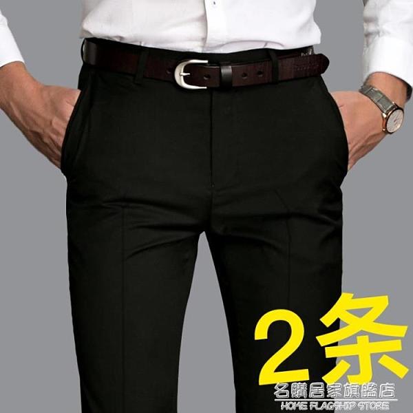 夏季男士商務休閒西褲薄款冰絲修身潮流百搭寬松直筒西裝長褲子黑 名購新品